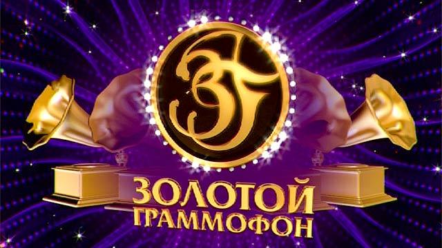6 мифов о «Золотом Граммофоне» в Минске 14