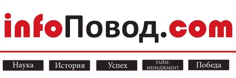 """Учебная газета """"Infoповод.com"""" 14"""