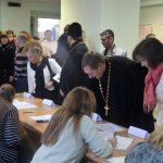 В Институте журналистики БГУ прошли Первые Белорусские Рождественские чтения 22