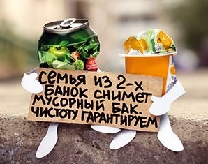 """""""Сор из избы..."""": как правильно выбрасывать мусор? 7"""