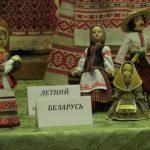 Куклы с национальным колоритом (репортаж с выставки БГУ) 10