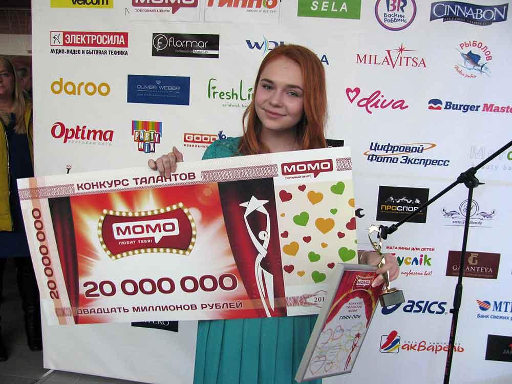 «Шоу талантов»: конкурс собрал 500 заявок, жюри было из кого выбирать 13