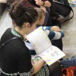 Дети, книги и … наука 16