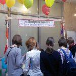 В рамках книжного фестиваля состоялась литературно-театральная встреча «Мы были» 21
