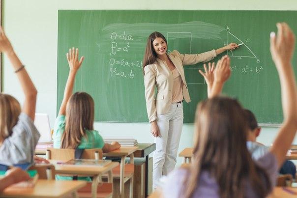 Почему я не пошла в учителя? 14