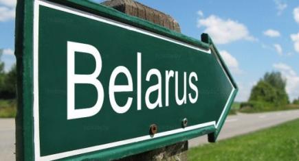 Что иностранцы знают о Беларуси? 5 мнений из Европы 13