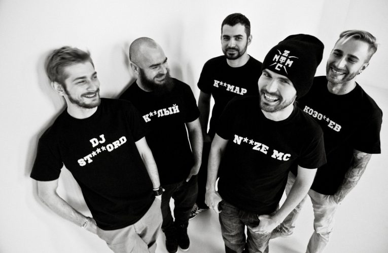 Noize MC привезет в Минск новый альбом 30 сентября. Минск, ты готов?
