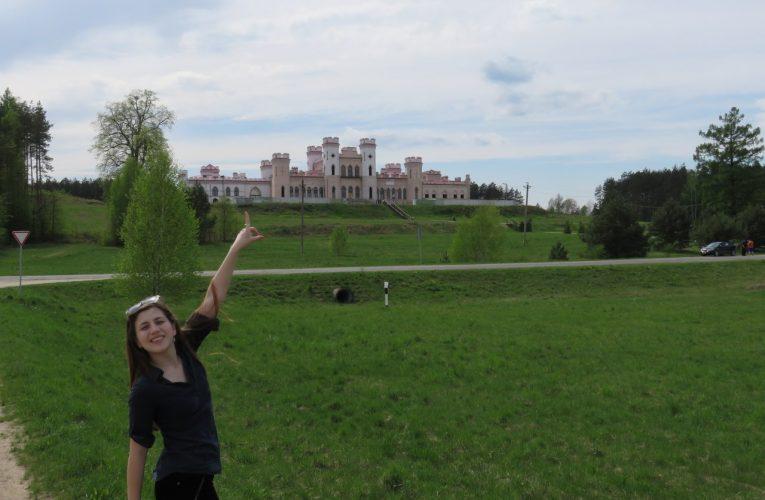 Путешествуя по Беларуси