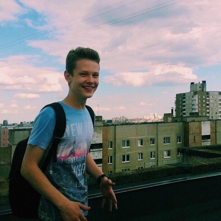 Владислав Гесь