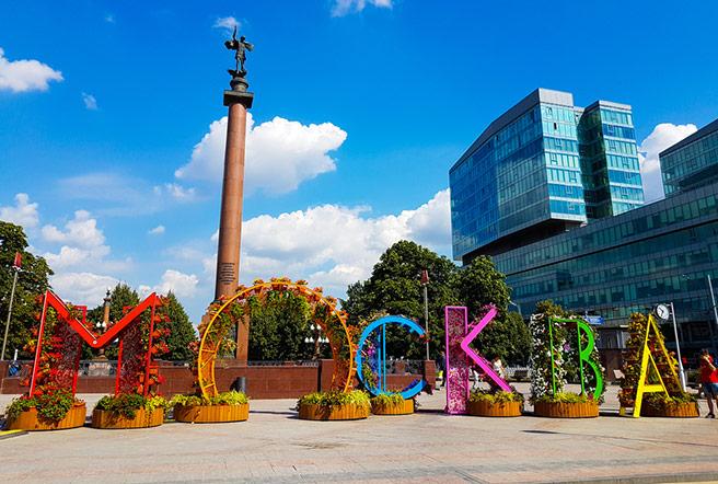 Краткий путеводитель по Москве: 8 самых ярких мест, чтобы увидеть