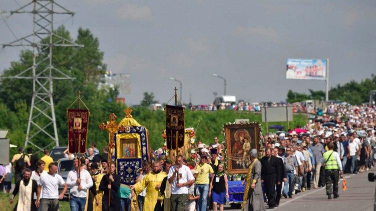 28 июля - День Крещения Киевской Руси 11
