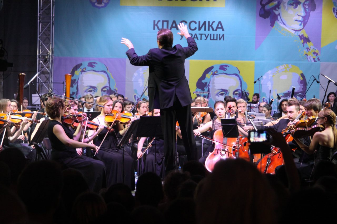«Классика без границ»: музыка объединяет народы 13