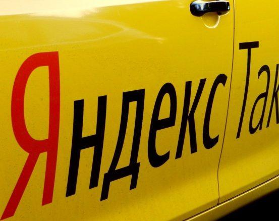 «Яндекс.Такси» и Uber объединяются в Беларуси 14
