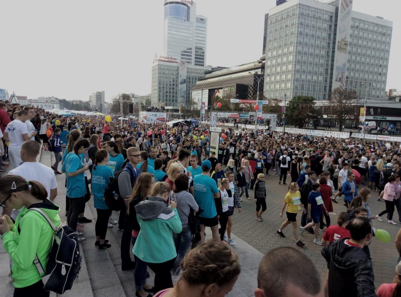 Минский Полумарафон 2017 13