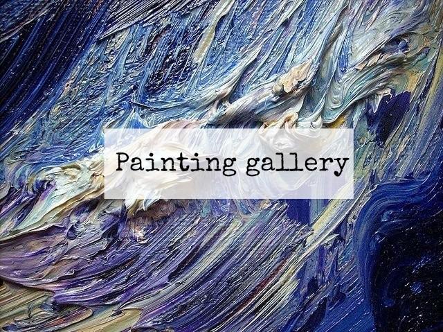 ART & PAINTING. 5 величайших картин 14