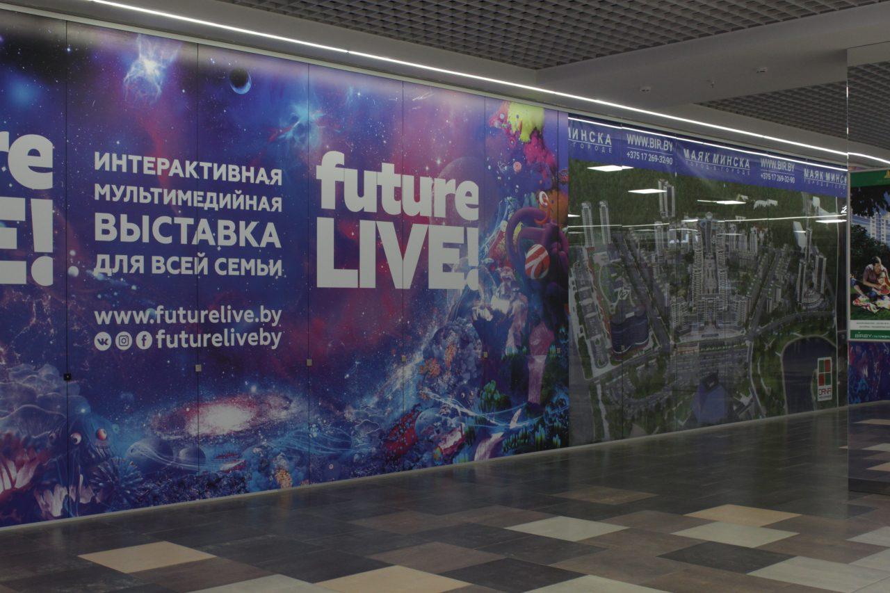 Выставка Future Live!: аттракционы виртуальной реальности 13