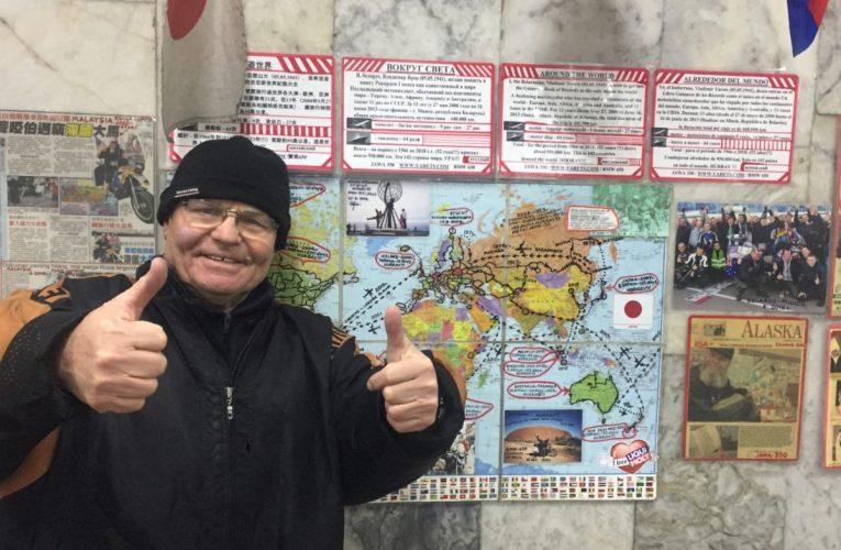 Владимир Ярец. Символ веры