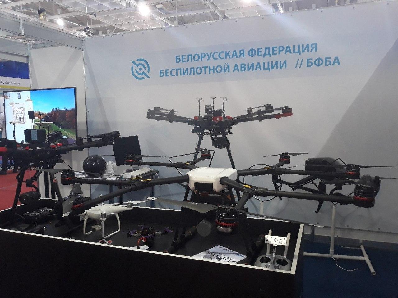 В Минске прошел международный форум ТИБО-2018 12