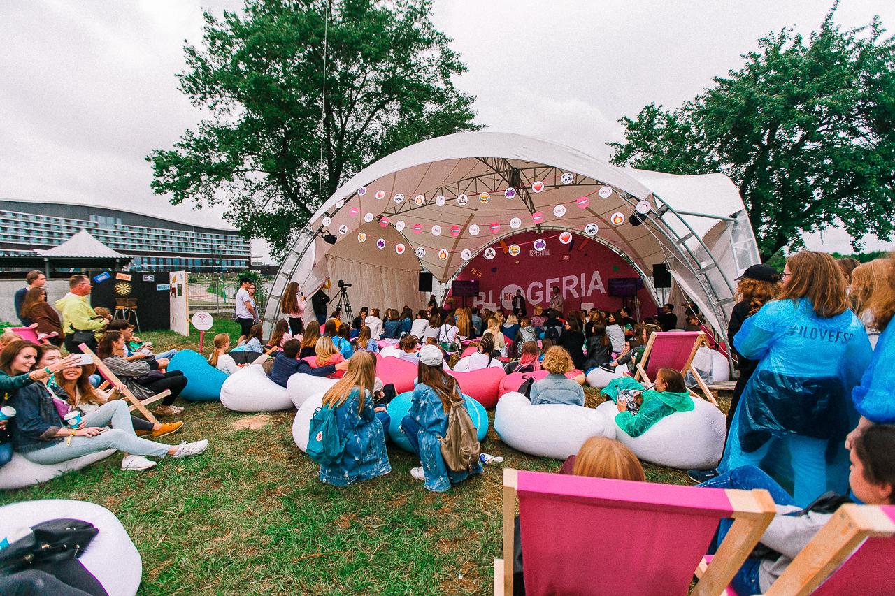 Самому летнему фестивалю Freaky Summer Party десять лет: почему стоит прийти? 15