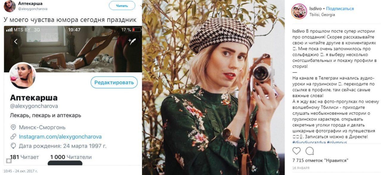 """""""Создала канал по фану, а теперь люди узнают на улице"""": два блогера рассказали, как сделать своё медиа в Телеграме 14"""