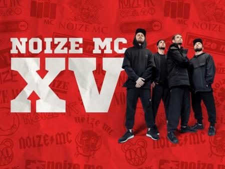 Noize MC отметит юбилей группы в Минске 11