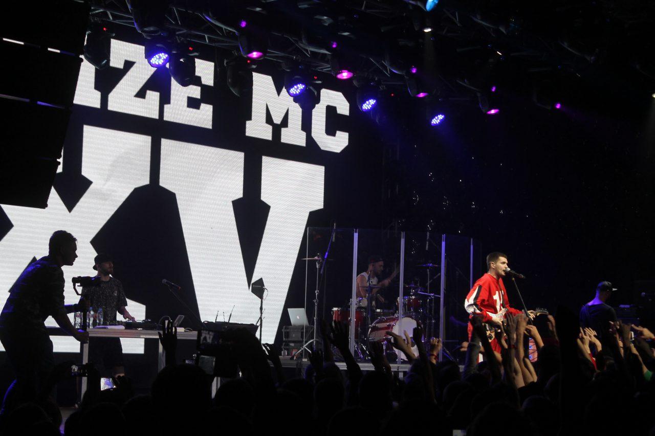 Полный Prime Hall, история о встрече с Максом Коржом и гости из Киева: Noize MC отметил 15-летие в Минске 11