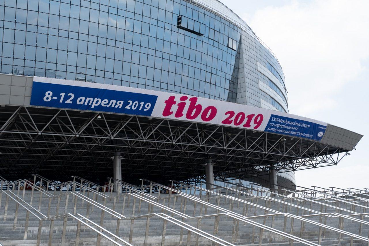 Чем в 2019 году удивляла выставка «Tibo» 14