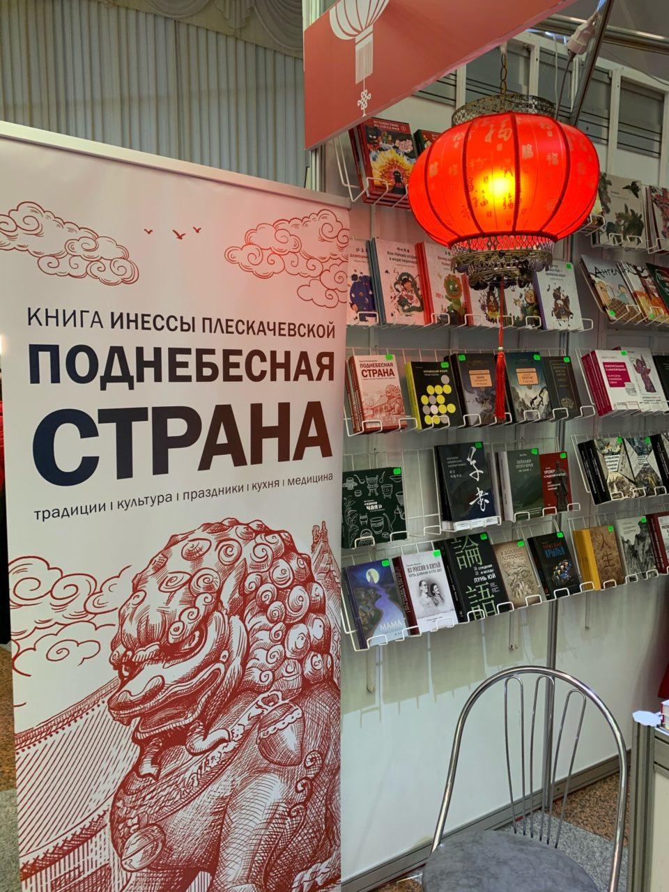 Минск — столица литературы 21