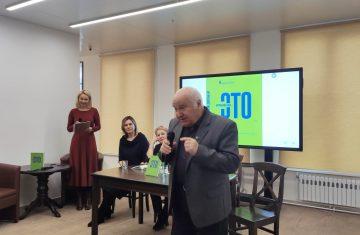 «После таких историй понимаешь: журналистике довольно сложно научить, ей можно только научиться». В Минске прошла презентация книги «Журналистика — это...» 16