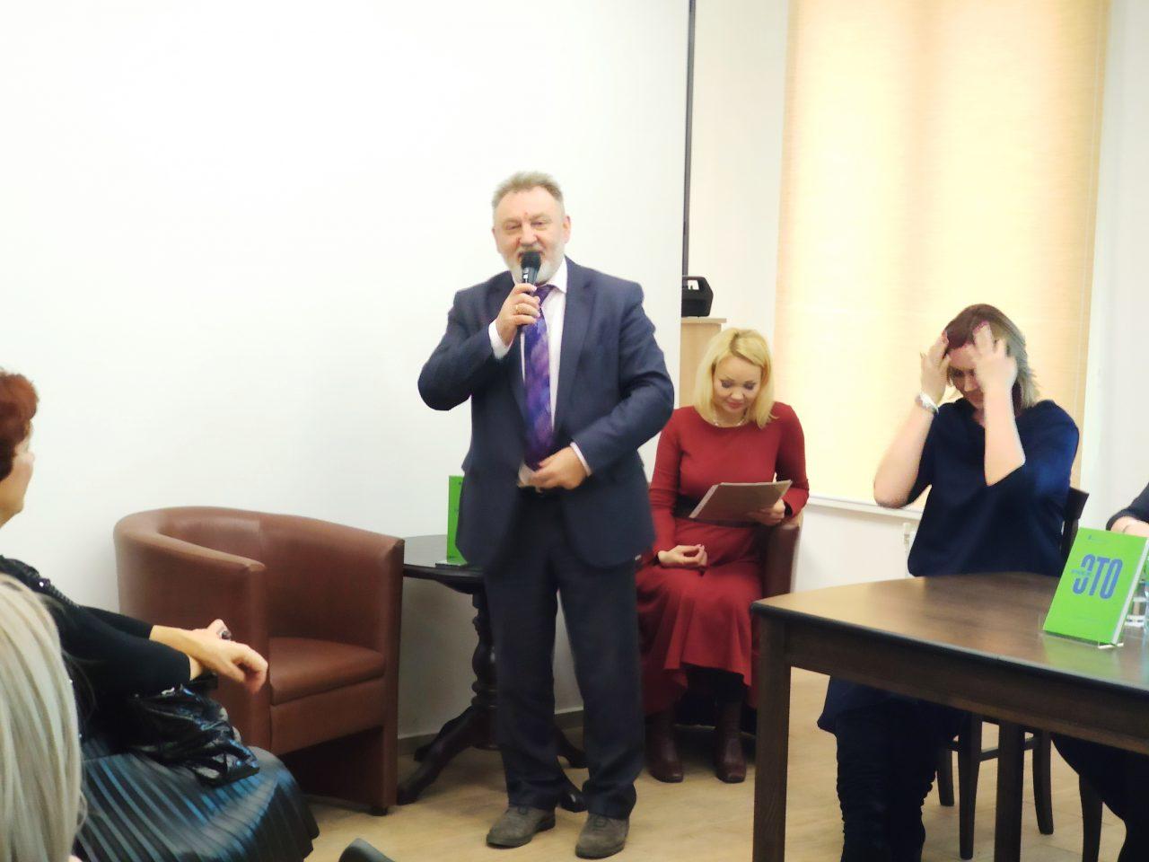 «После таких историй понимаешь: журналистике довольно сложно научить, ей можно только научиться». В Минске прошла презентация книги «Журналистика — это...» 18