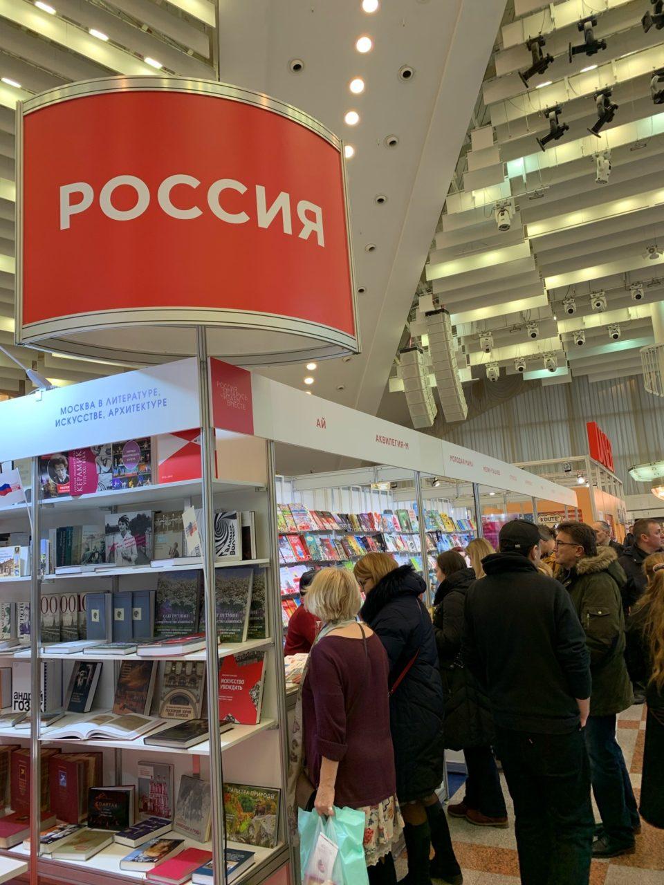 Минск — столица литературы 12