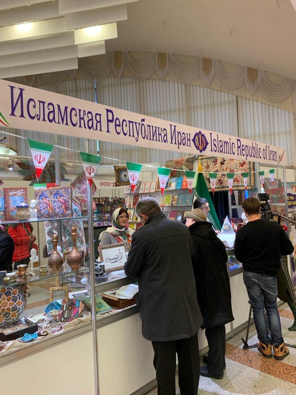 Минск — столица литературы 19