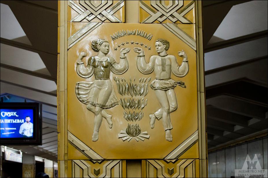 Интересные факты о минском метро 16