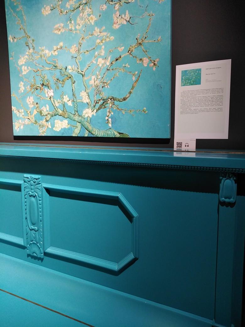 Неизвестный Ван Гог: выставка репродукций знаменитого художника 17