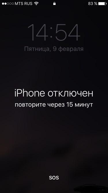 Что напрягает в телефоне 15