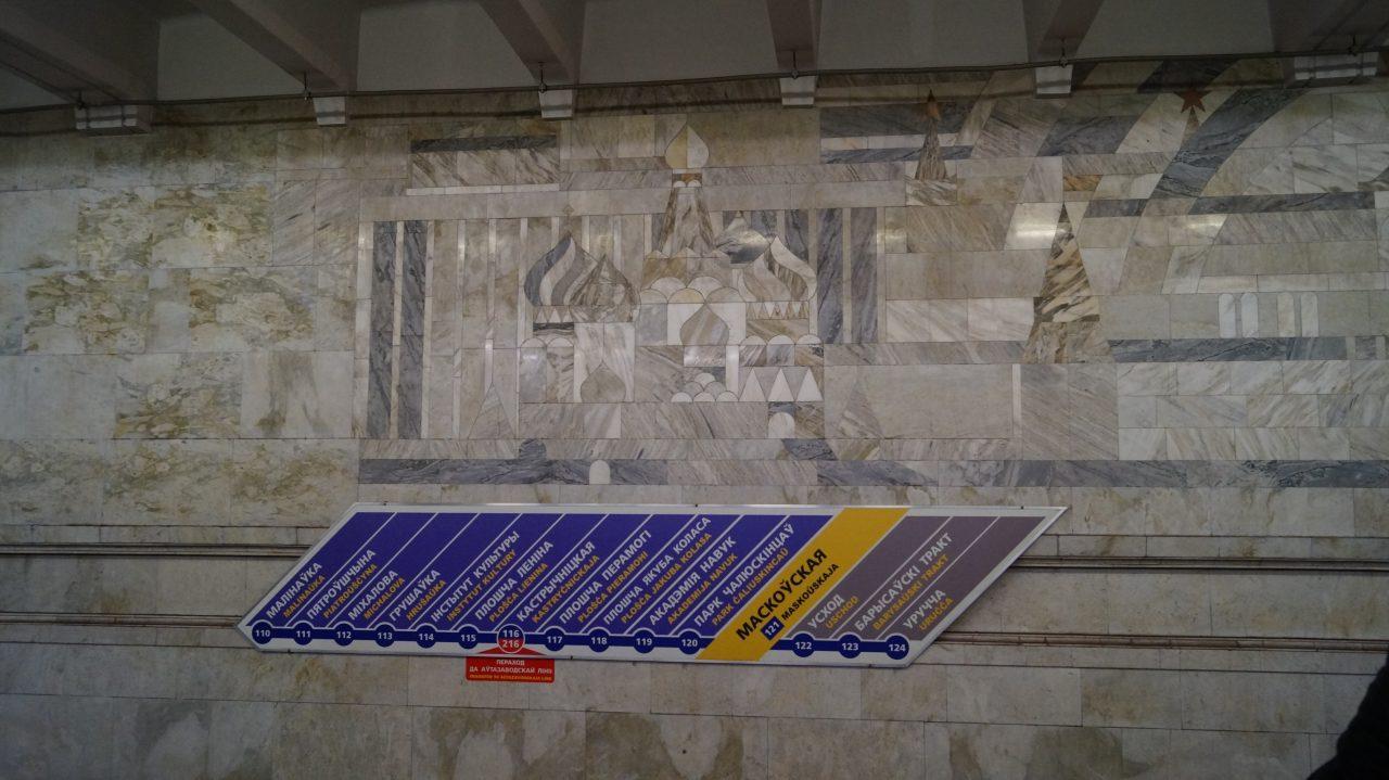Интересные факты о минском метро 21