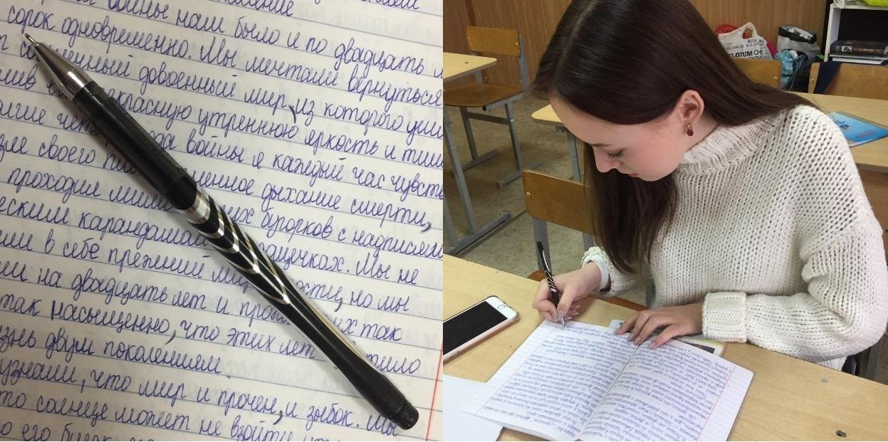 Откуда руки у шариковой ручки растут? 12