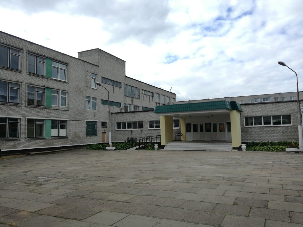 Второй школе города Молодечно - 75 лет! 13
