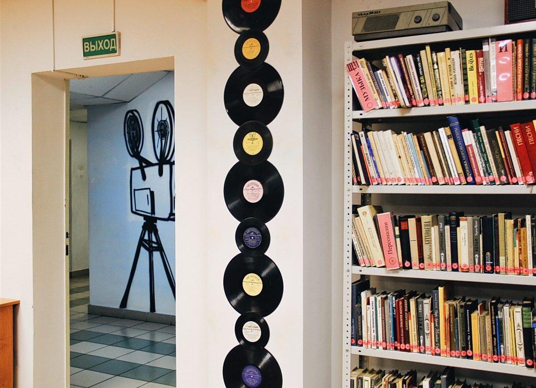 Креативная библиотека 21