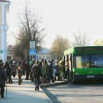 На автобусе в город солнца! 43