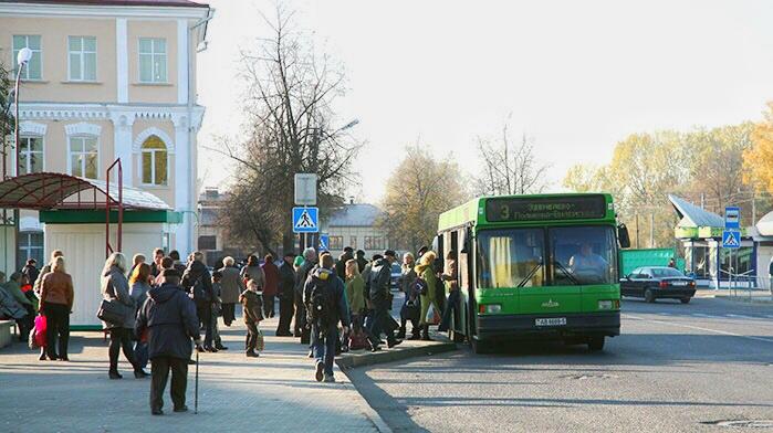На автобусе в город солнца!