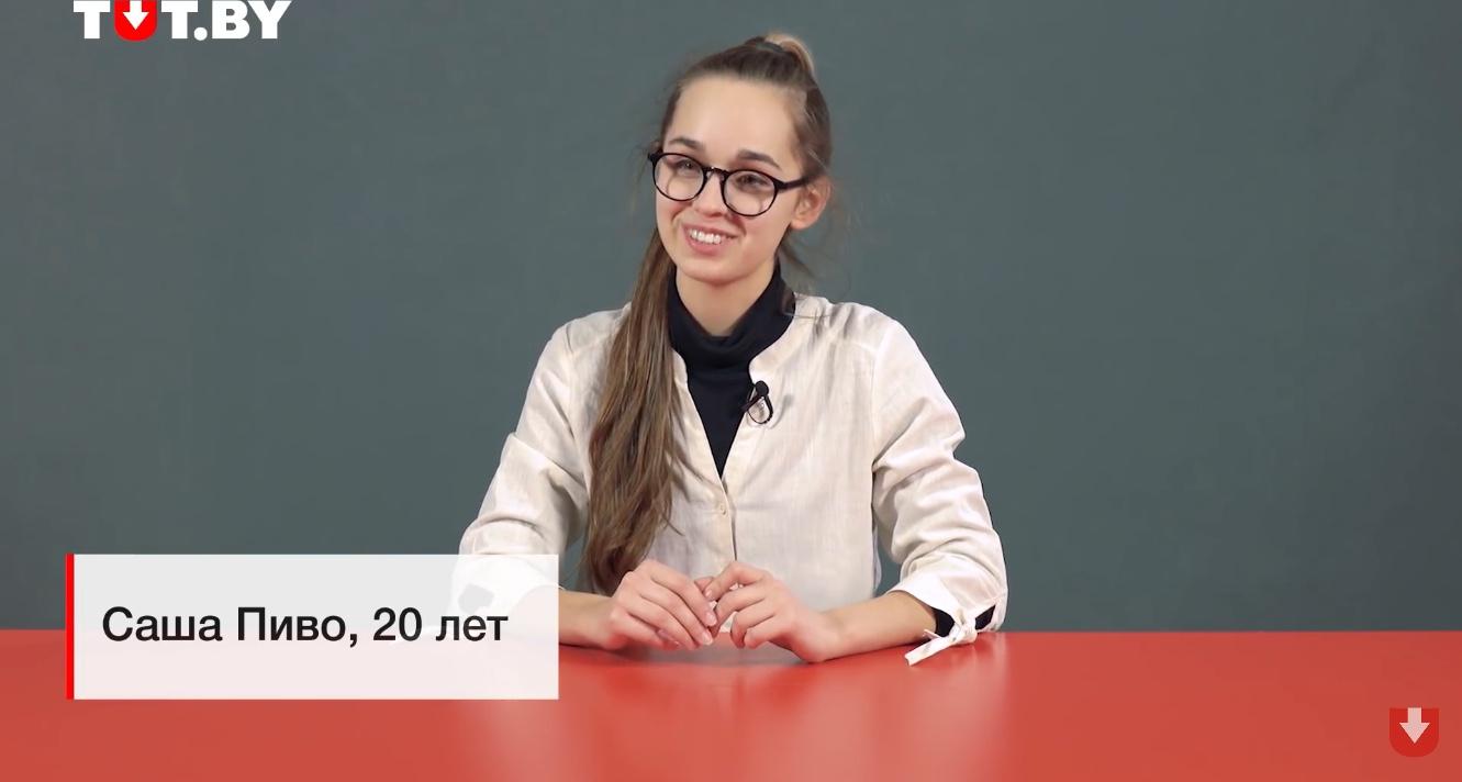 Лучшие видео на YouTube-канале TUT.BY 17