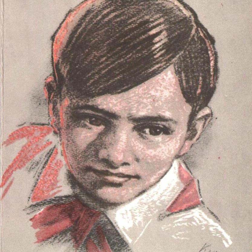 Дети-герои Великой Отечественной войны 16