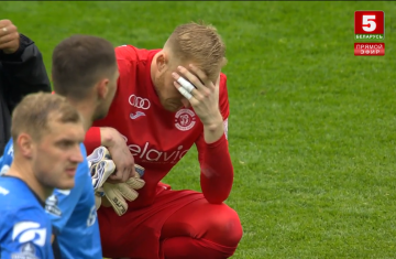 Один момент изменил историю Кубка Беларуси по футболу 22