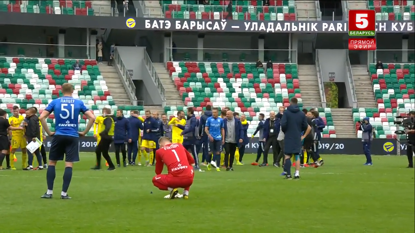 Один момент изменил историю Кубка Беларуси по футболу 18