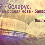 Топ-5 твораў беларускай літаратуры, сапраўды вартых для прачытання 22
