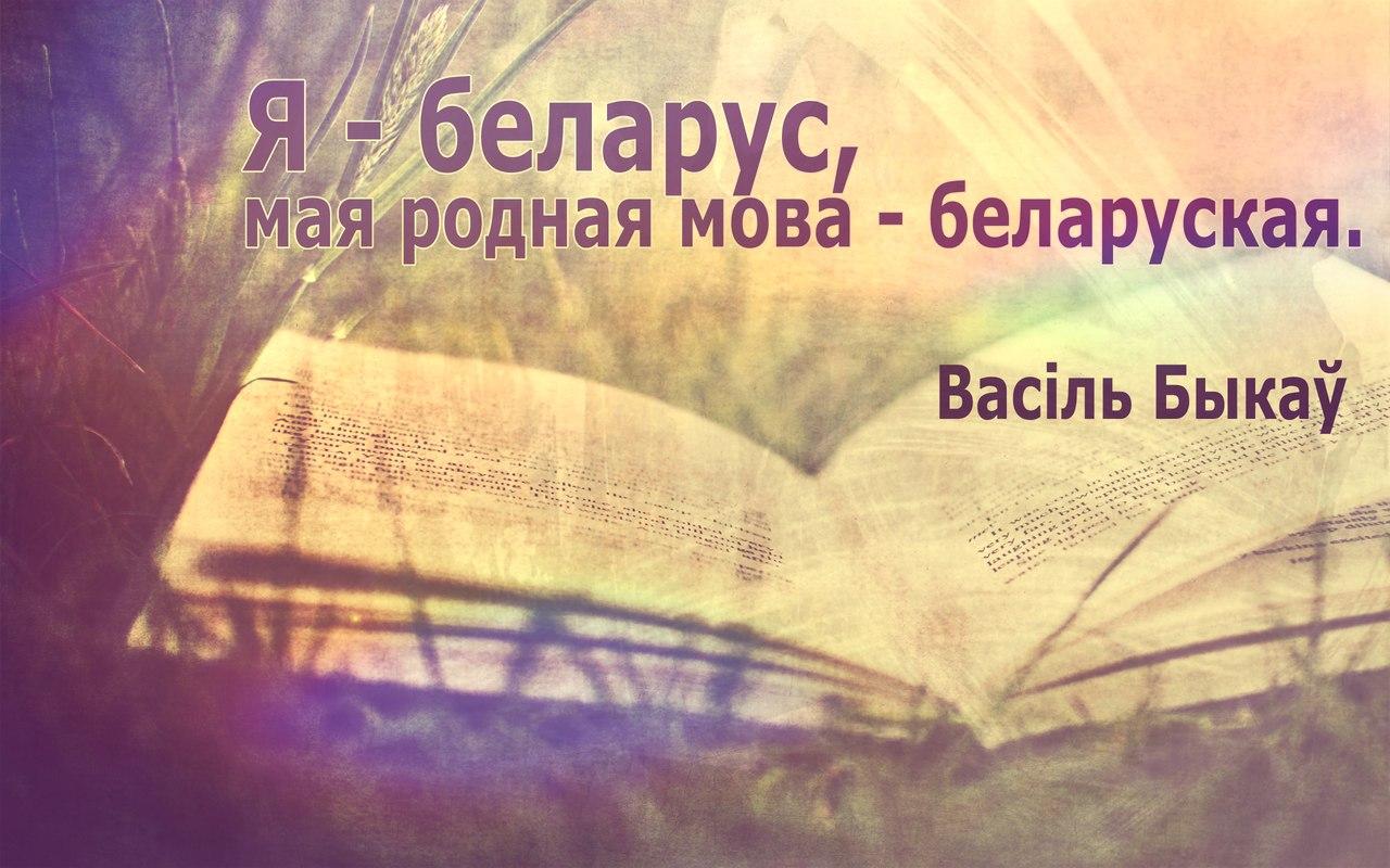 Топ-5 твораў беларускай літаратуры, сапраўды вартых для прачытання 12