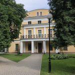 Гомельский парк: от 18 века до наших дней 16