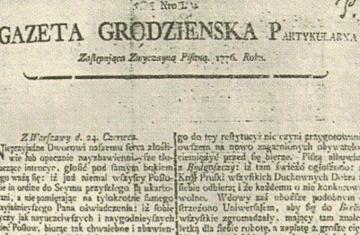 """""""Gazeta Grodzieńska"""" ў пытаннях і адказах 6"""