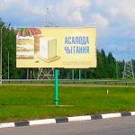 Што пачытаць: сучасная беларуская літаратура 17